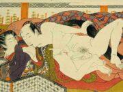 "Исода Корюсай (Isoda Koryusai) ""Man kissing partner's breast"""