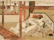 "Исода Корюсай (Isoda Koryusai) ""Couple being observed """