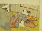 "Исода Корюсай (Isoda Koryusai) ""Couple making love under the kotatsu"""