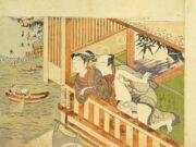 "Исода Корюсай (Isoda Koryusai) ""Couple making love on veranda overlooking a river"""