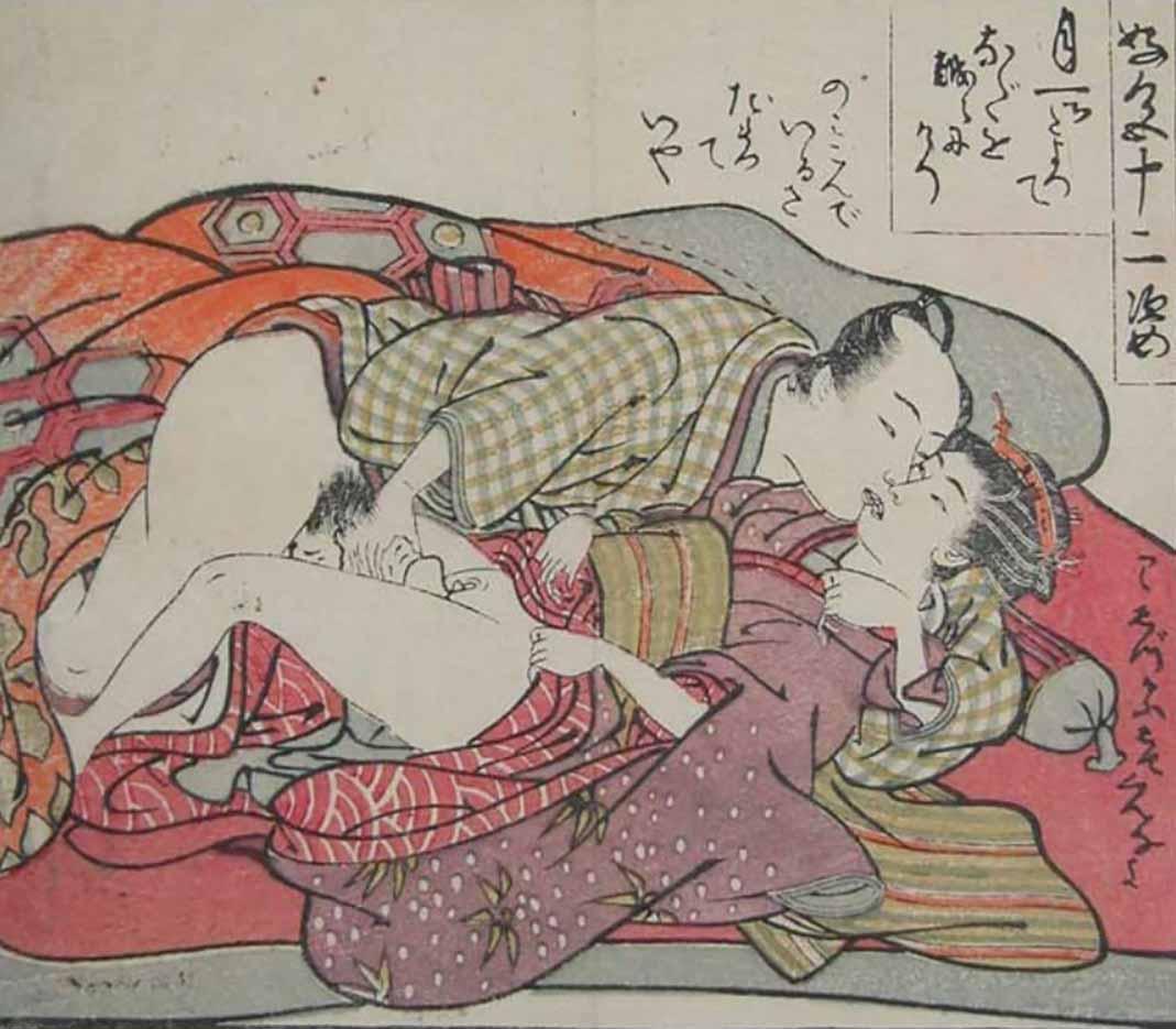 "Исода Корюсай (Isoda Koryusai) ""Kissing"""
