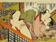 "Исода Корюсай (Isoda Koryusai) ""Man and woman kissing playfully in front of a bamboo screen"""