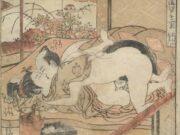 "Исода Корюсай (Isoda Koryusai) ""Classic Shunga"""