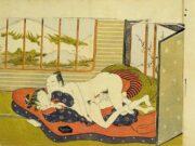 "Исода Корюсай (Isoda Koryusai) ""Couple making love in front of a plum blossom"""