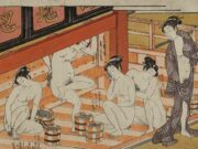 "Исода Корюсай (Isoda Koryusai) ""Interior of a Bathhouse"""