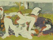 "Исода Корюсай (Isoda Koryusai) ""Couple making love in front of a mirror"""
