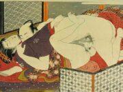 "Исода Корюсай (Isoda Koryusai) ""Couple passionately make love in front of a black-lacquered tobacco set"""
