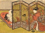 """Исода Корюсай (Isoda Koryusai) """"A girl getting aroused while spying on a couple making love through a screen"""""""