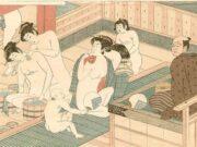 "Исода Корюсай (Isoda Koryusai) ""Bijin-e (beauty print), courtesan at bath"""