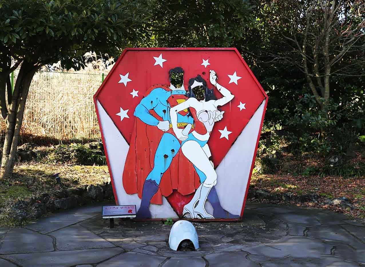 "Erotic sculpture's Park, Jeju Island, South Korea ""Love Land - 10"""