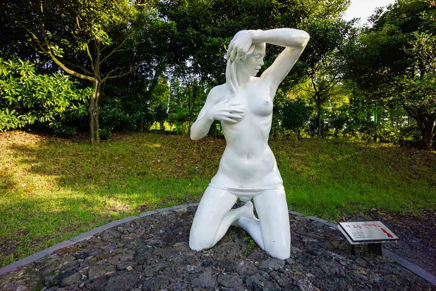 "Erotic sculpture's Park, Jeju Island, South Korea ""Love Land - 49"""