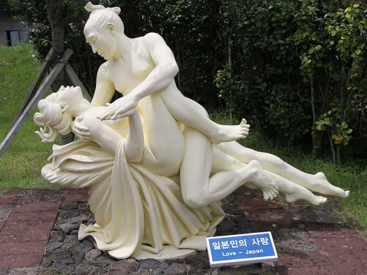 "Erotic sculpture's Park, Jeju Island, South Korea ""Love Land - 57"""