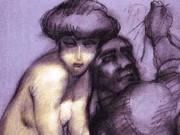 """Хуарес Мачадо (Juarez Machado), """"Peintre et modele"""""""