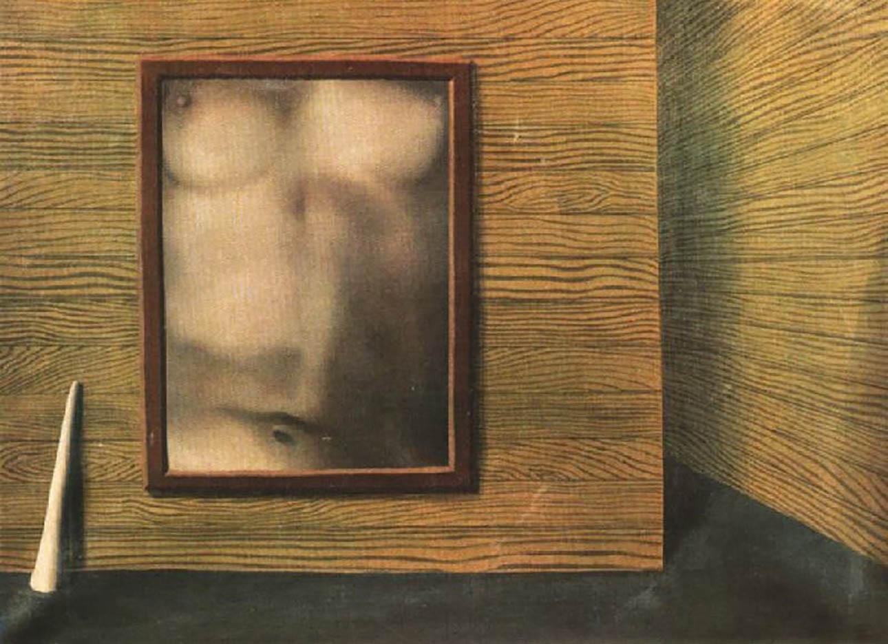 "Рене Магритт (Rene Magritte), ""Дворец куртизанок"""