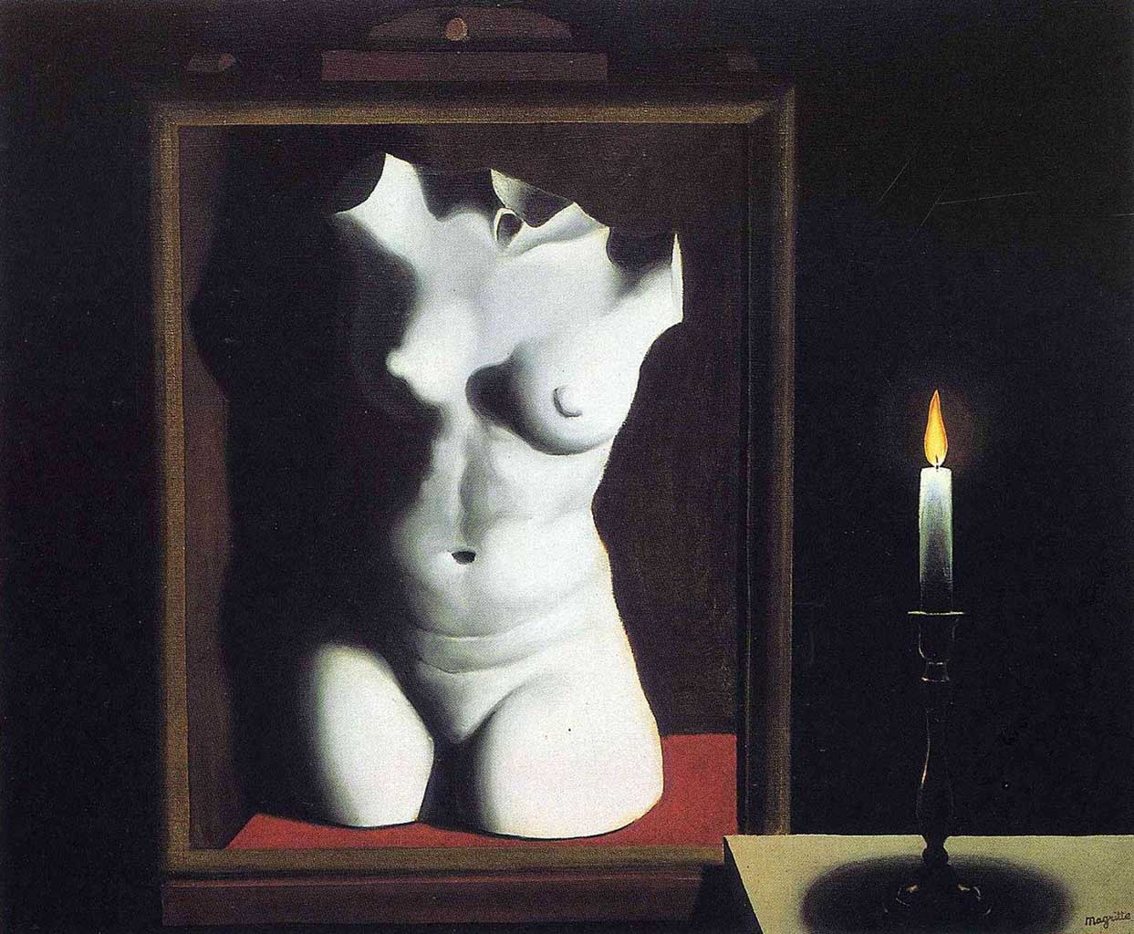 "Рене Магритт (Rene Magritte), ""The light of coincidence"""