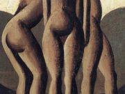 "Рене Магритт (Rene Magritte), ""Bathers"""