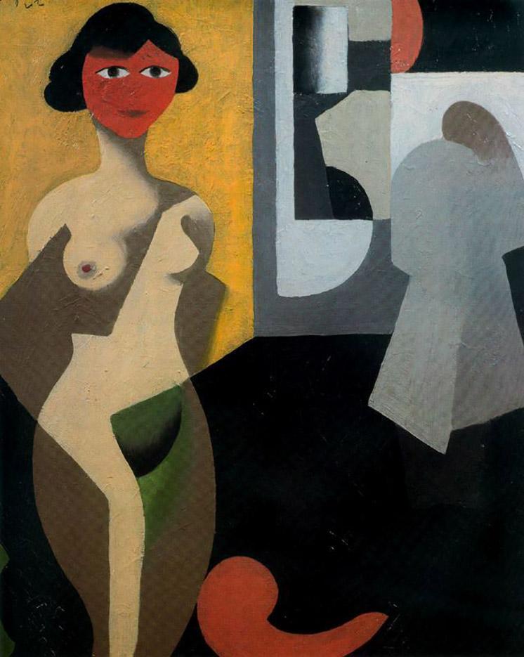 """Рене Магритт (Rene Magritte), """"The model"""""""