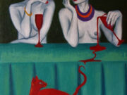 "Елена Мартенс (Elena Martens) ""Змейственность | Snakeiness"""