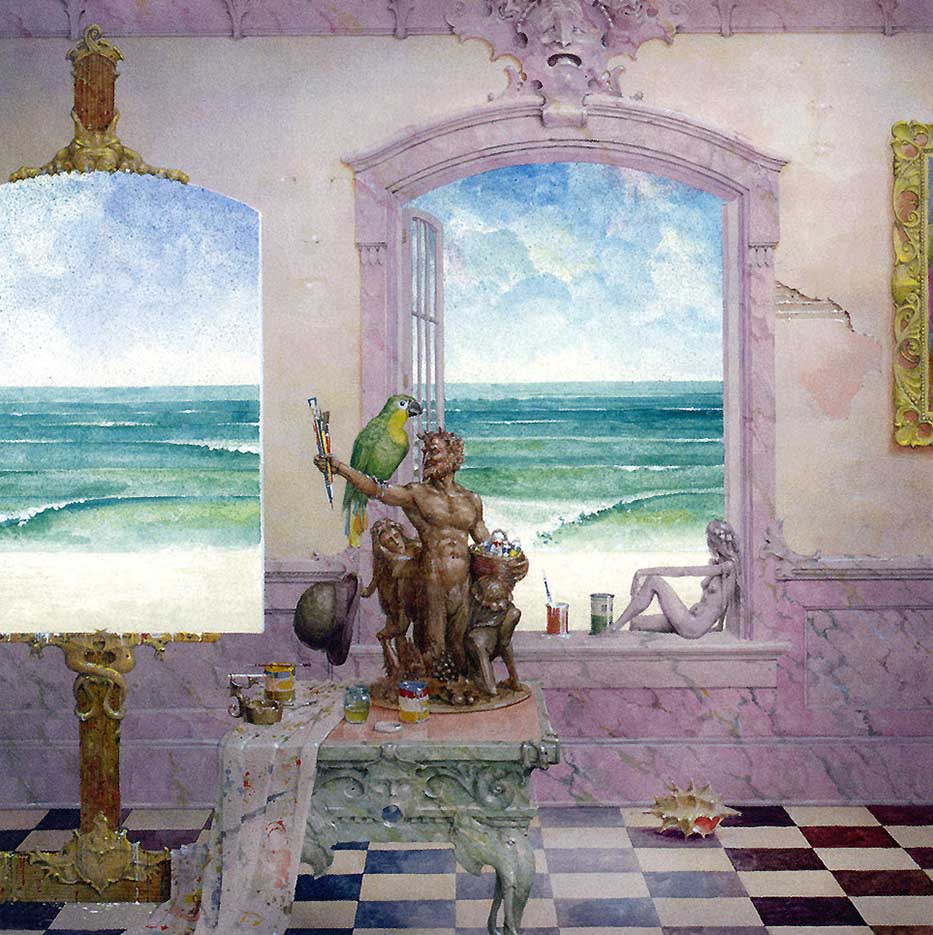 "Дэниел Мерриам (Daniel Merriam) ""Ocean View"""
