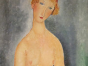 "Амедео Модильяни (Amedeo Modigliani), ""Seated Nude (3)"""