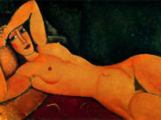 "Амедео Модильяни (Amedeo Modigliani), ""Обнаженная с поднятыми руками"""