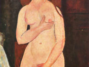 "Амедео Модильяни (Amedeo Modigliani), ""Венера"""