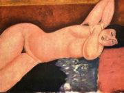 """Амедео Модильяни (Amedeo Modigliani), """"Картина без названия - 40"""""""