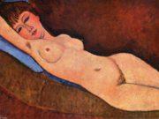 """Амедео Модильяни (Amedeo Modigliani), """"Картина без названия - 41"""""""