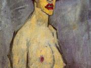 """Амедео Модильяни (Amedeo Modigliani), """"Картина без названия - 44"""""""