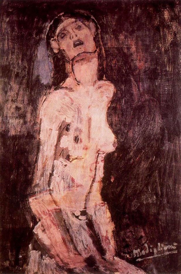 """Амедео Модильяни (Amedeo Modigliani), """"Картина без названия - 45"""""""