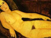 """Амедео Модильяни (Amedeo Modigliani), """"Картина без названия - 46"""""""
