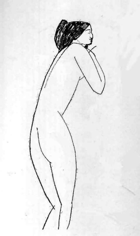 "Амедео Модильяни (Amedeo Modigliani), ""Anna Akhmatova (drawing)"""