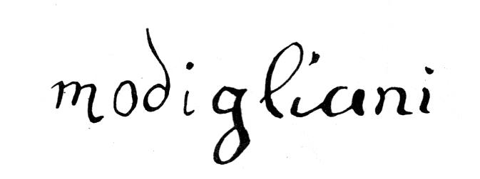 "Амедео Модильяни (Amedeo Modigliani), ""Автограф"""
