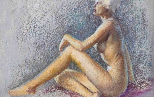 "Зои Мозерт (Zoe Mozert), ""Nude"""
