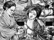 "Ёдзи Муку (Yoji Muku) ""Шибари, Сибари арт – 20 | Shibari art - 20"""