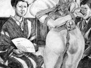 "Ёдзи Муку (Yoji Muku) ""Шибари, Сибари арт – 45 | Shibari art - 45"""