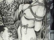 "Ёдзи Муку (Yoji Muku) ""Шибари, Сибари арт – 50 | Shibari art - 50"""