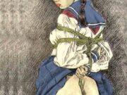 "Ёдзи Муку (Yoji Muku) ""Шибари, Сибари арт – 72 | Shibari art - 72"""