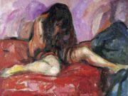 "Эдвард Мунк (Edvard Munch) ""Обнаженная I | Nude I"""