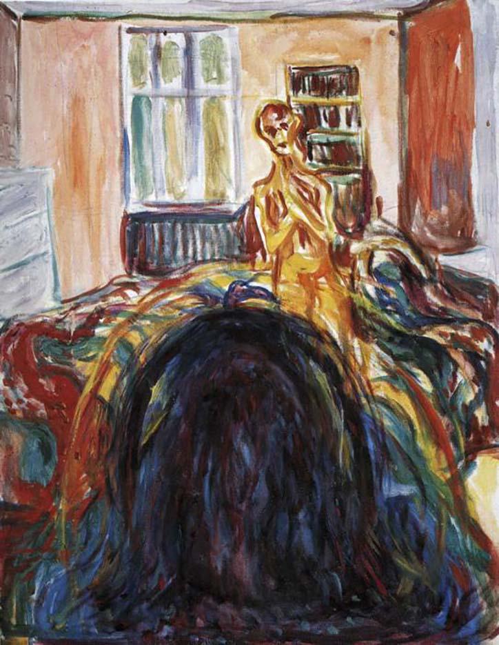 "Эдвард Мунк (Edvard Munch) ""Self-Portrait During the Eye Disease I"""