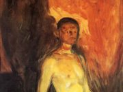 "Эдвард Мунк (Edvard Munch) ""Автопортрет в Аду 