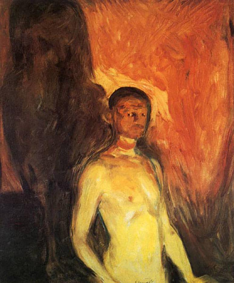 "Эдвард Мунк (Edvard Munch) ""Автопортрет в Аду | Self-Portrait in Hell"""