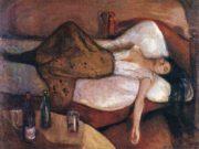 "Эдвард Мунк (Edvard Munch) ""Следующий день | The Day After"""