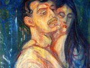 "Эдвард Мунк (Edvard Munch) ""Голова к голове | Head to Head"""