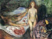 "Эдвард Мунк (Edvard Munch) ""Смерть Марата | Death of Marat I"""