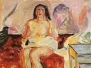 "Эдвард Мунк (Edvard Munch) ""Зевающая девушка | Girl Yawning"""