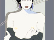 "Патрик Нагель (Patrick Nagel) ""Untitled Pin up - 22"""