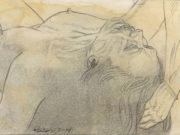"Рубен Негрон (Reuben Negron) ""Liz"" (Drawings)"