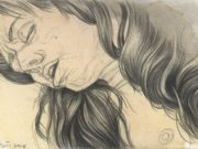 """Рубен Негрон (Reuben Negron) """"Dana II"""" (Drawings)"""