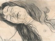 "Рубен Негрон (Reuben Negron) ""Dana III"" (Drawings)"